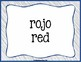 Spanish Word of the Day - Colors
