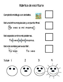 Spanish Writing Rubric