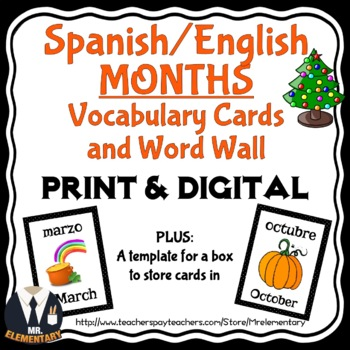 Spanish/English Months Flashcards and Word Wall