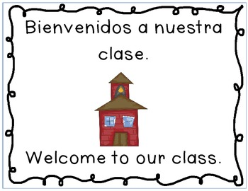 """Spanish and English """"where we are"""" signs for the classroom"""