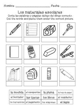 Los materiales escolares - Spanish cut and paste activity