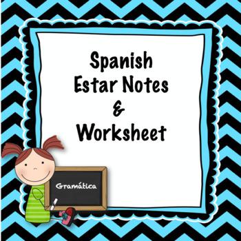 Spanish estar worksheet