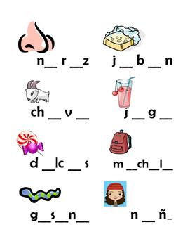 Spanish missing vowels