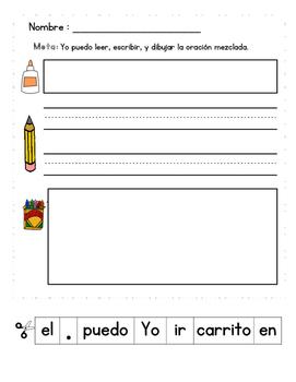 Spanish sight word center: Read, cut, paste, write, draw FREEBIE