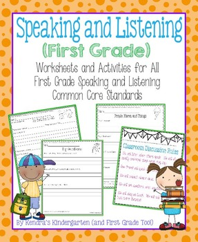 Speaking and Listening Worksheets/Activities - First Grade