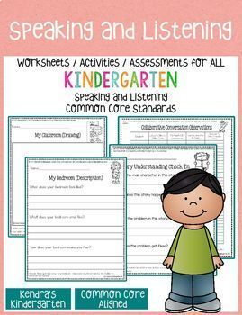 Speaking and Listening Worksheets / Activities for Kinderg