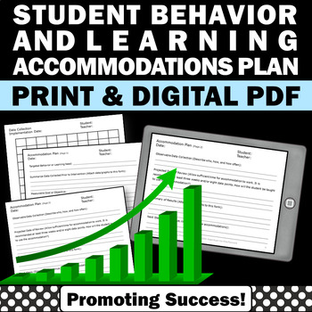 printable student accommodation plan template