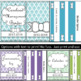 Special Education Binder Classy Bubble theme {Editable Covers}