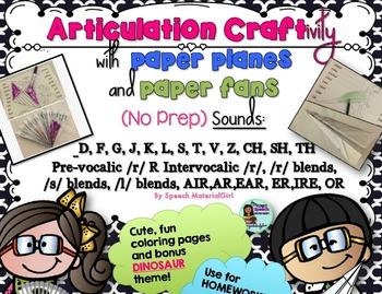 Speech Therapy Articulation Paper fan plane craftivity no