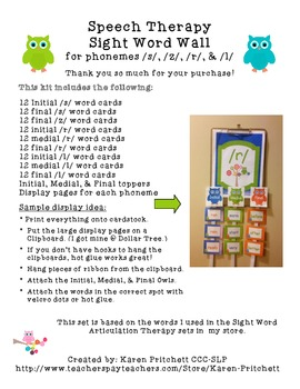 Speech Therapy Chevron Owl Word Wall Sight Words for /r/,