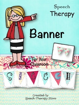 Speech Therapy Classroom Banner