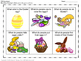 Speech Therapy Easter 2 Bundle: Language, Articulation, &