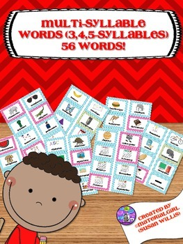 Speech Therapy Multi Multiple Syllable multisyllabic words