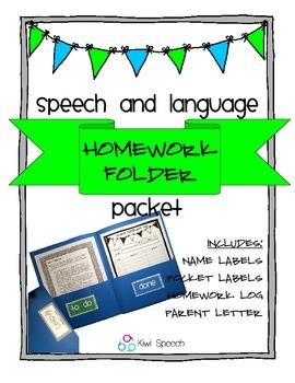 Speech and Language Homework Folder Packet