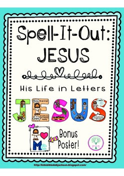 Spell-It-Out JESUS Bulletin Board Letters Freebie