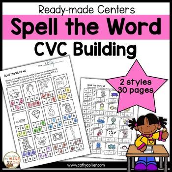 Spell The Word - Spelling Practice