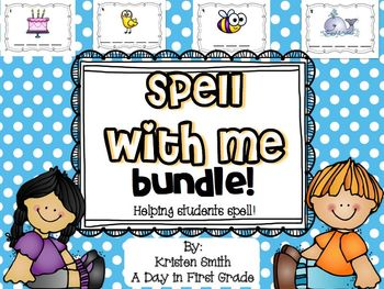 Spell With Me- bundle!