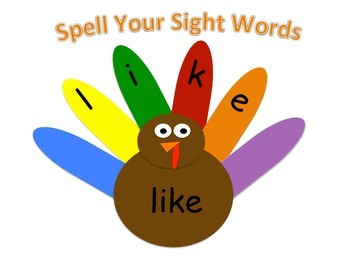 Spell Your Sight Words- Turkey Themed FREE
