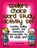 Speller's Choice/Word Study Activities (Monthly Ideas for