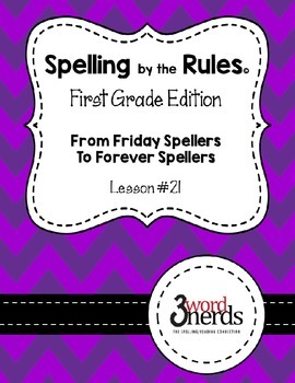 Spelling - Review of all Magic e Syllables - First Grade