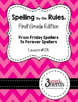Spelling - Combinations er, ir, u - First Grade
