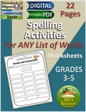 Spelling Activities for ANY Spelling Words List