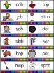 Spelling All Year {Week 4 - Short O Words}