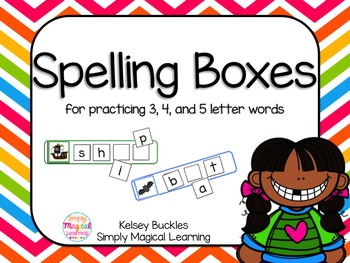 Spelling Boxes