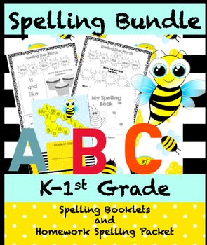Kindergarten and 1st Grade Dolch and Fry Spelling Bundle