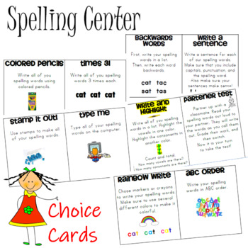 Spelling Center No Prep  8 Cards