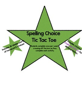 Spelling Choice Tic Tac Toe Bundle