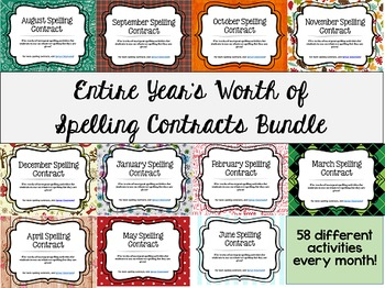 Spelling Contract Bundle-Entire Year!