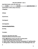 Spelling Contract Template w/ Root Words:  Version 2