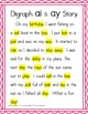 Spelling - Digraphs ai and ay - 1st Grade