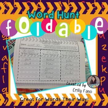 Spelling Foldable: Word Hunt FREEBIE!!