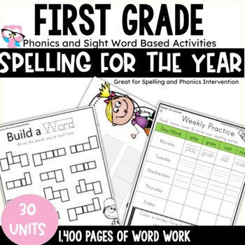 Spelling Activities Growing Bundle {Lessons 1-19+}