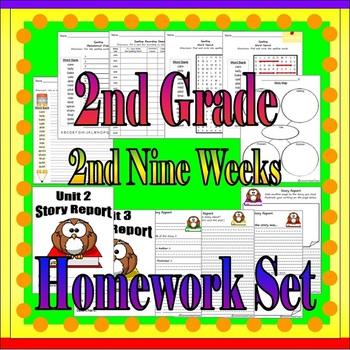 Spelling Homework (2nd Nine Weeks- Second Grade)