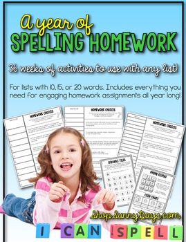 Spelling Homework for Any List for the Entire Year!
