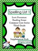 Spelling Lists 1-5 Supplemental Packet--Reading Street Thi