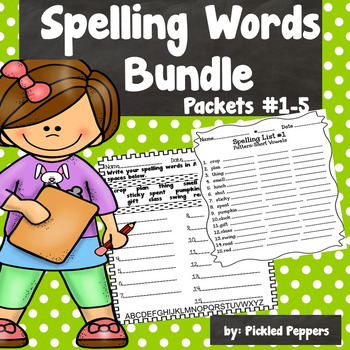 Spelling Lists 3rd Grade Bundle--Common Core Standards