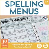 Spelling Menus for Homework or Centers EDITABLE