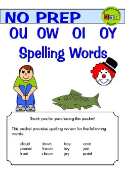Spelling - OU, OW, OI, and OY