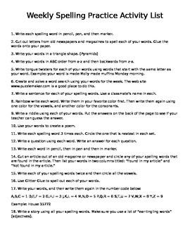 Spelling Practice Activity List