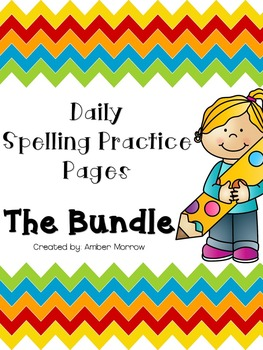 Spelling Practice Pages: The Bundle