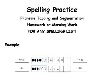Spelling Practice/Phoneme Segmentation