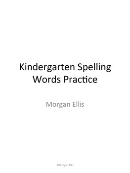 Spelling Practice and Multiple Choice Tests
