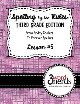 Spelling - R Controlled Combinations er, ar, or - Third Grade
