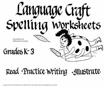 Spelling-Reading Worksheets Grades K-3