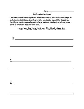 Spelling Sentences Wonders Unit 1.4