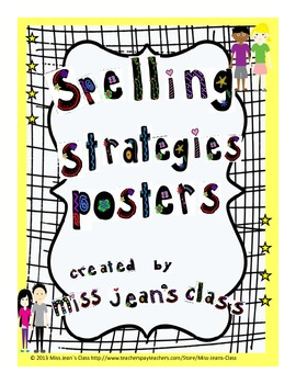 Spelling Strategies Posters - Creative Kids Theme